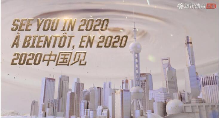 2020英雄联盟全球总决赛将在中国举办——四九游戏