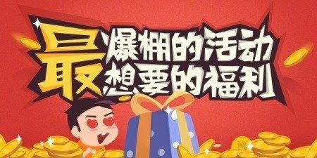 亮剑手游删档计费测试公告——四九游戏
