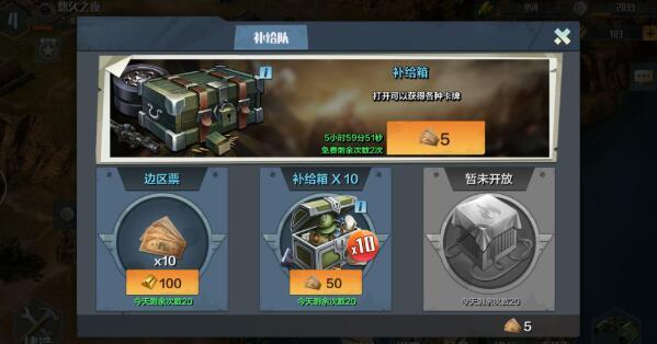 【亮剑】新手游戏指导及官方福利礼包获取奖励