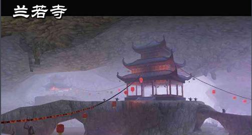 聊斋秋游记 | 今日秋高气爽,不如到兰若寺一探究竟!